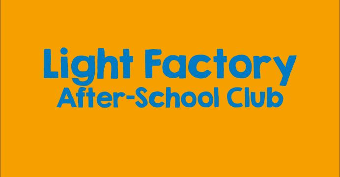 LightFactory